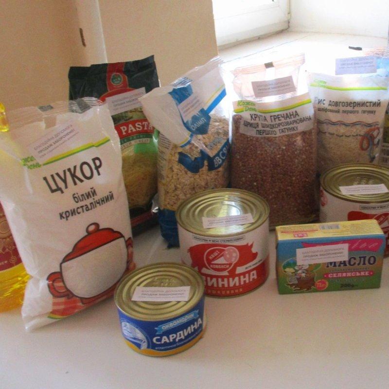 Produkte Spenden   Caritas Wien   Schenk einer Familie in der Ukraine ein Essenspaket   Caritas Wirhelfen.shop